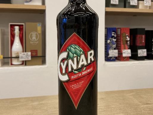チナール - CYNAR