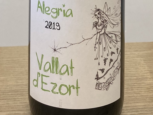妖精の赤ワイン、サンソー100% - ヴァラ・デゾール
