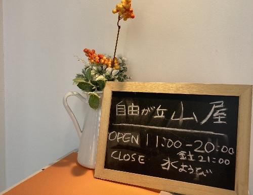 10/12(月)臨時休業のお知らせ