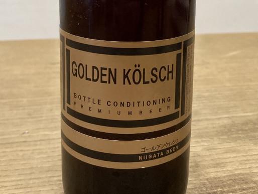 フルーティな味わい - ゴールデンケルッシュ(新潟麦酒)