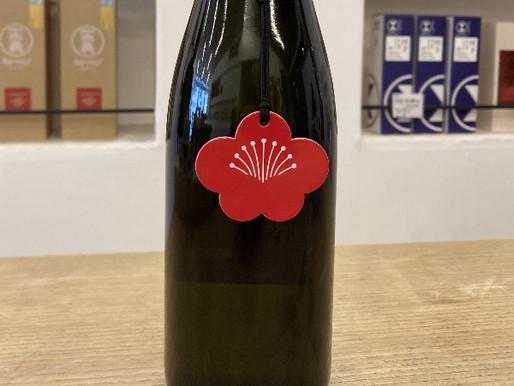 麒麟山の梅酒(新潟)