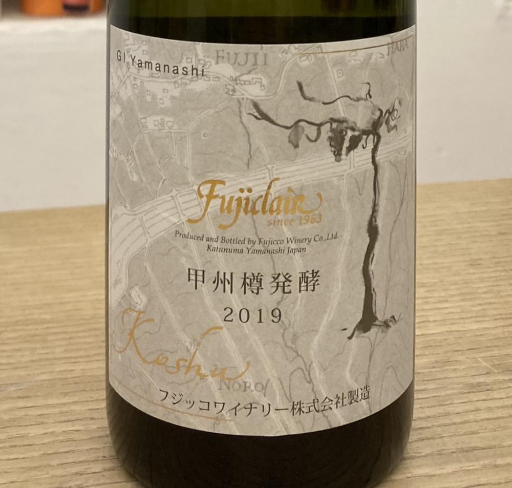 日本ワイン|自由が丘山屋|ワインが買える店