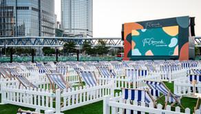 The Grounds at AIA Vitality Park (The Grounds)   呈獻多元化娛樂的同時更支援受疫情影響的本地業界