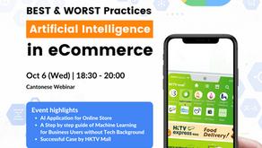 HKEBA x Google Cloud: Best & Worst Practices - Artificial Intelligence in eCommerece