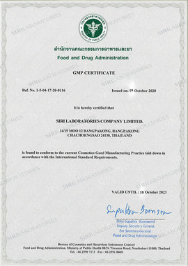 GMP Certificate (Food and Drug Administration)