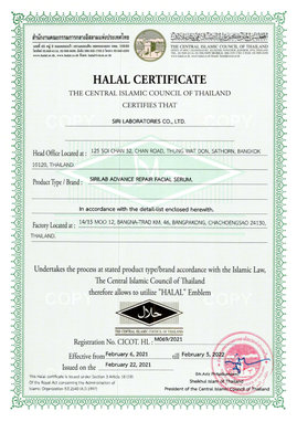 HALAL Certificate (THE CENTRAL ISLAMIC COUNCIL OF THAILAND CERTIFIES)