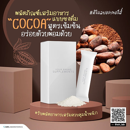 Cocoa dietary supplement