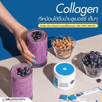 Collagen Powder Blueberry
