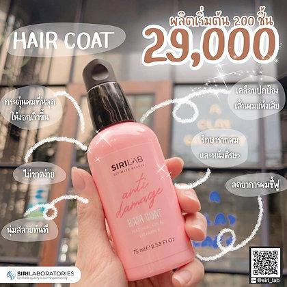 Hair Coat Anti damage