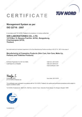 ISO 22716 : 2015 Certificate