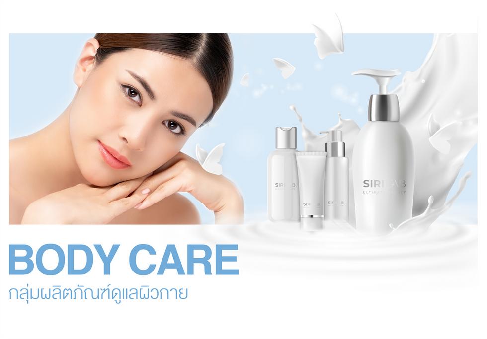 body care