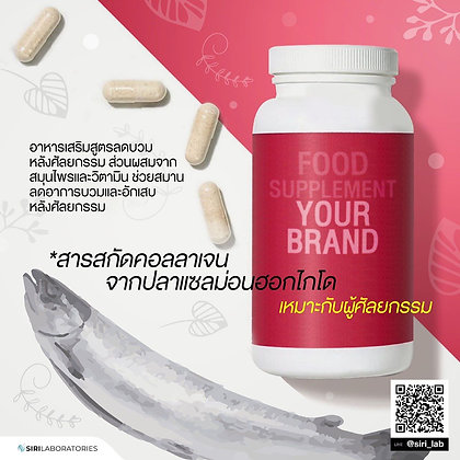 Collagen from Hokkaido Salmon