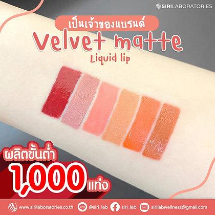 Velvet Matte