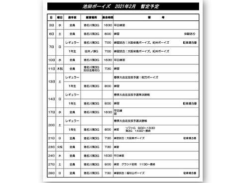 CCB96FF2-7216-4C44-966E-292BF4C3B48F.jpe