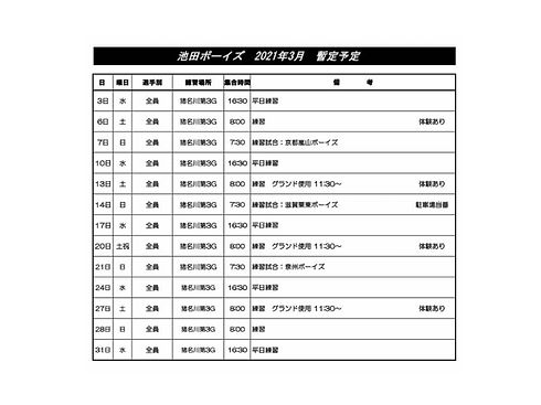 2A64E6B6-9148-456C-A5FA-61D471D269ED.jpe