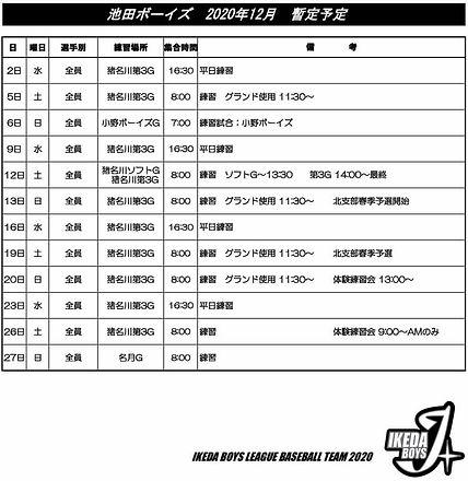 AFA01D86-2A65-474C-AC44-AC5BC488EF6B.jpe