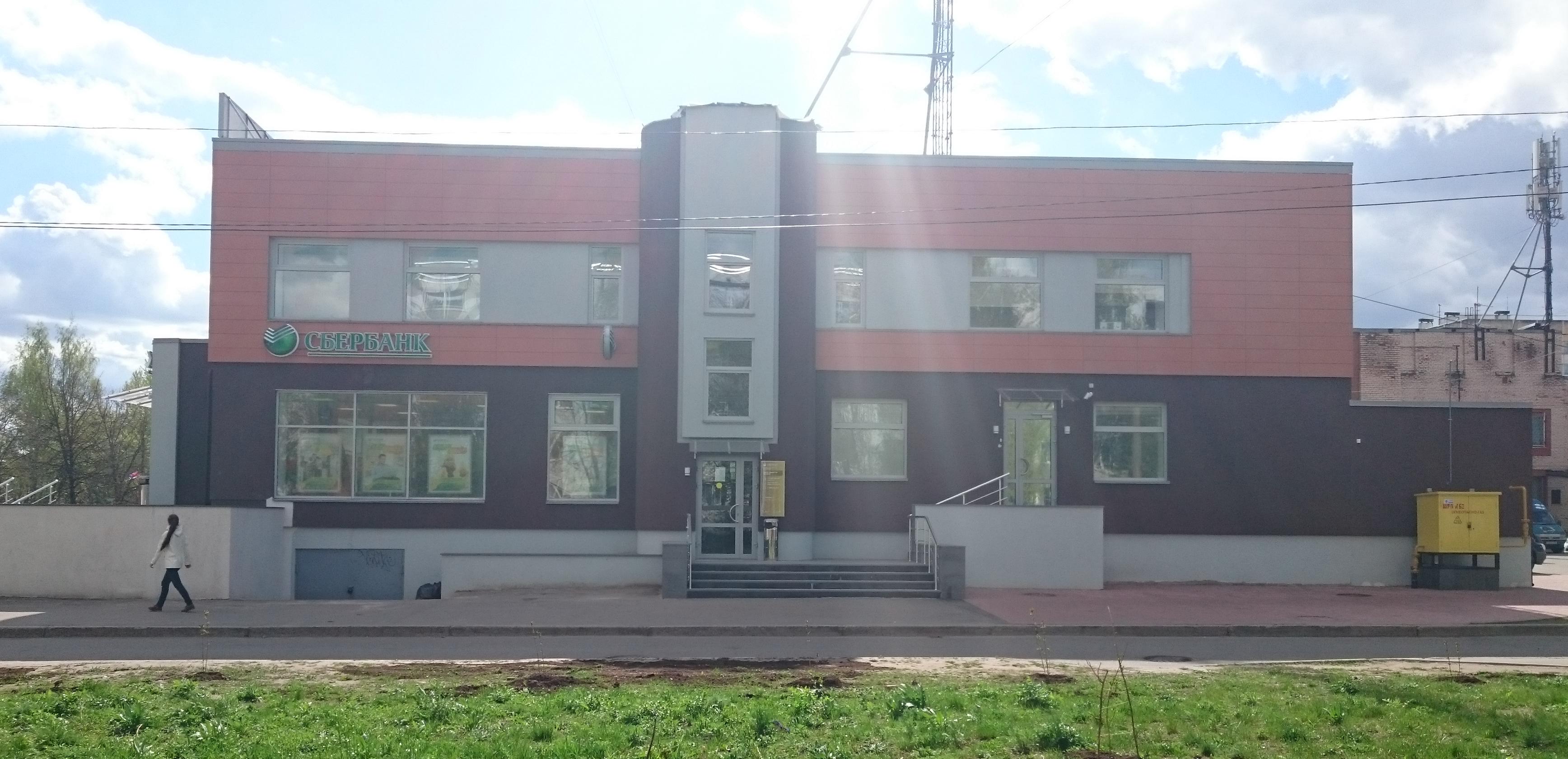 Реконструкция фасада общественного центра