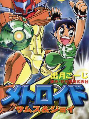 English-Translated Manga and Manhua