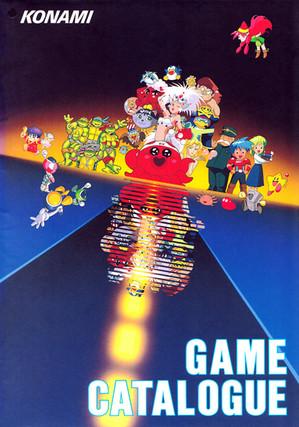 Konami Japanese Catalog 1992