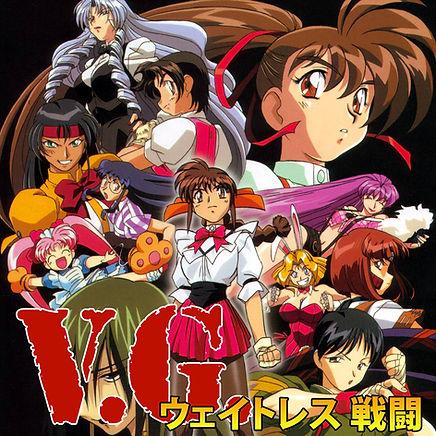 V.G.: Waitress Battle