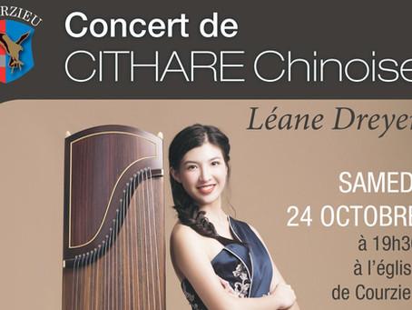 Annulation du concert de cithare chinoise