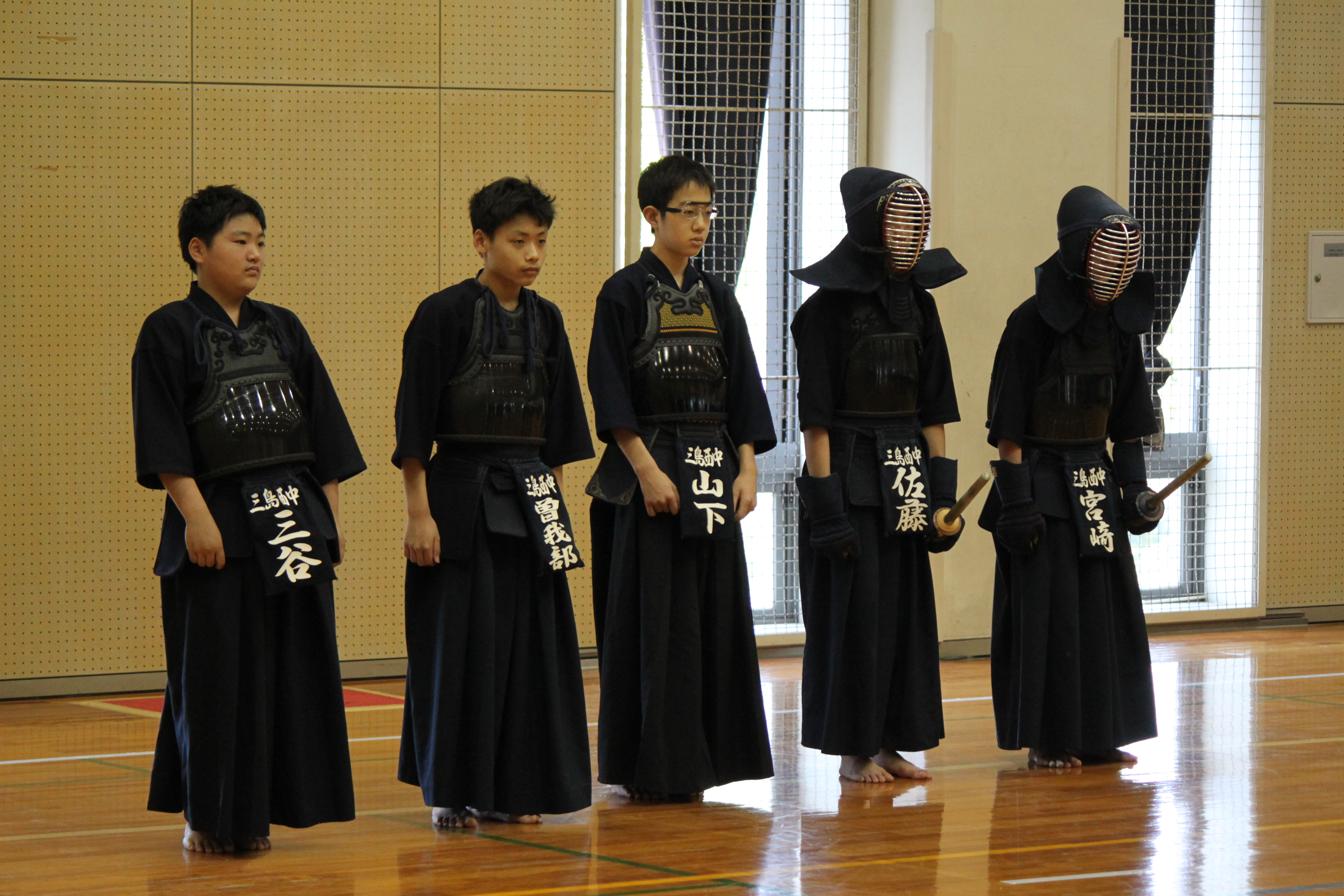 剣道 (90)