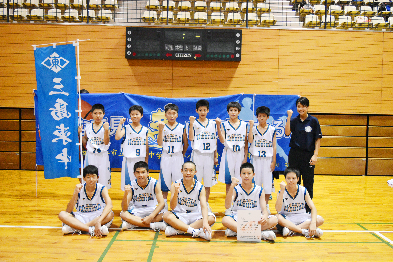 バスケット男子_優勝_三島東