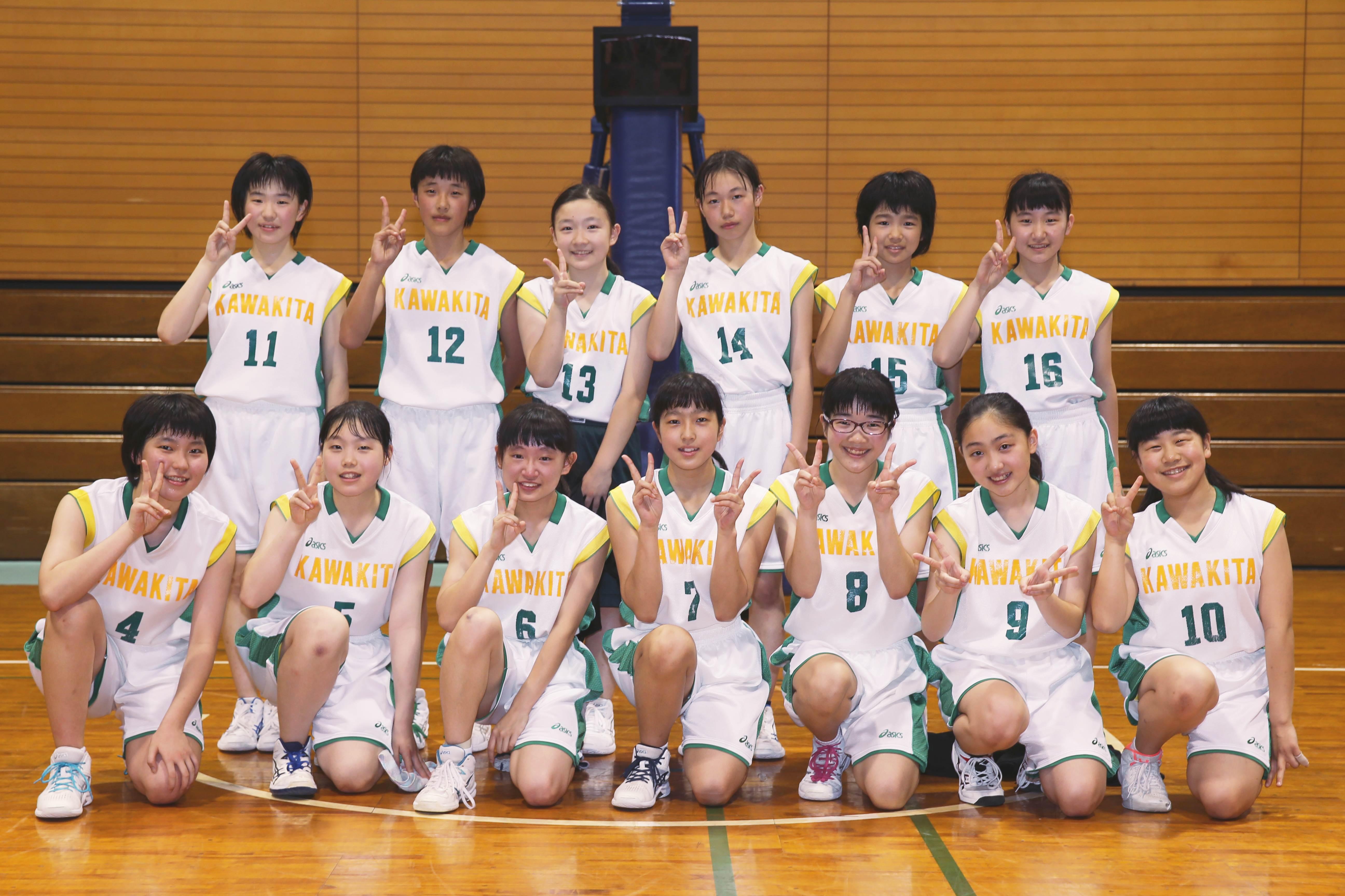 バスケットボール女子_集合_川之江北