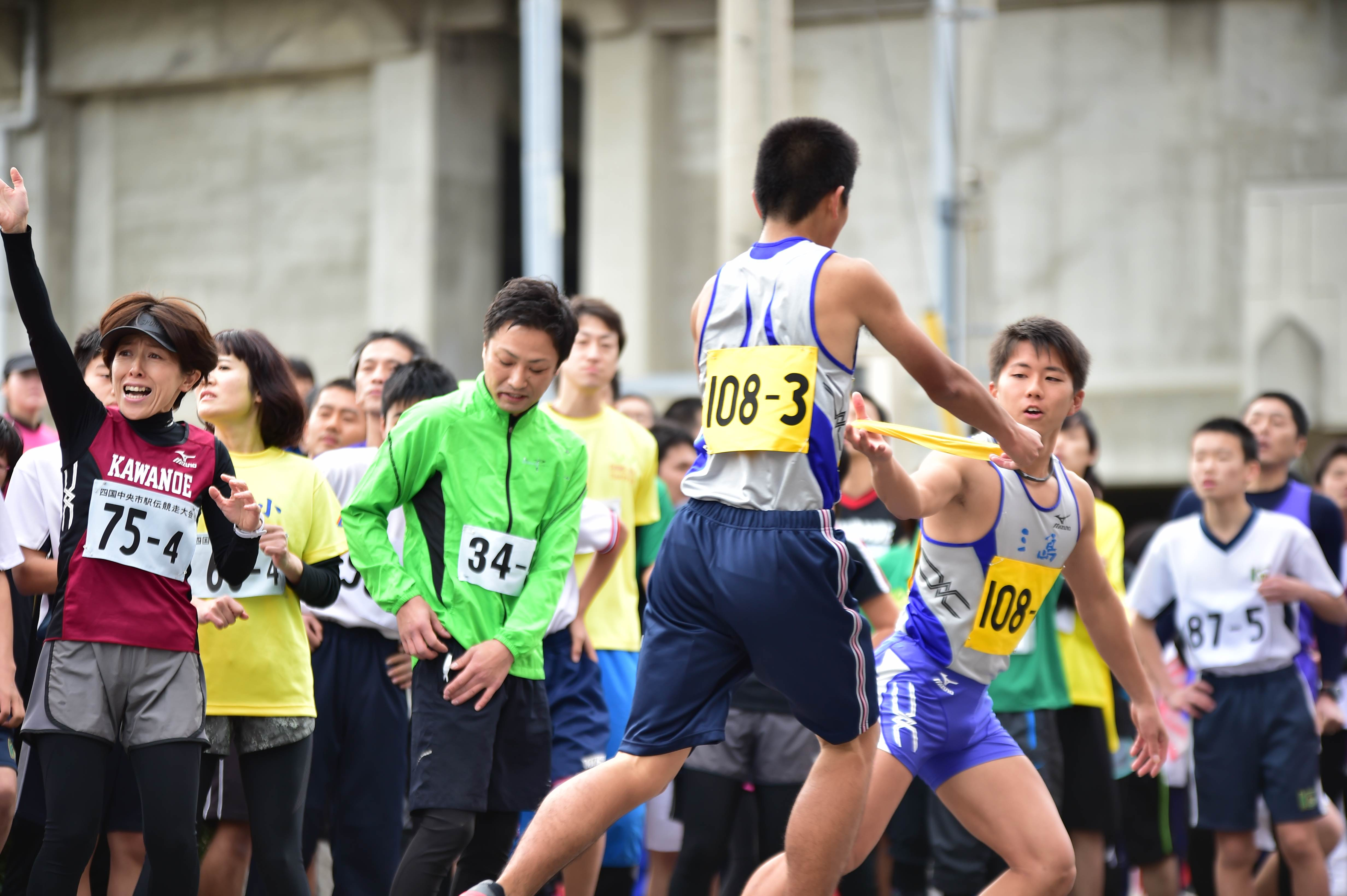 駅伝2015 (85)