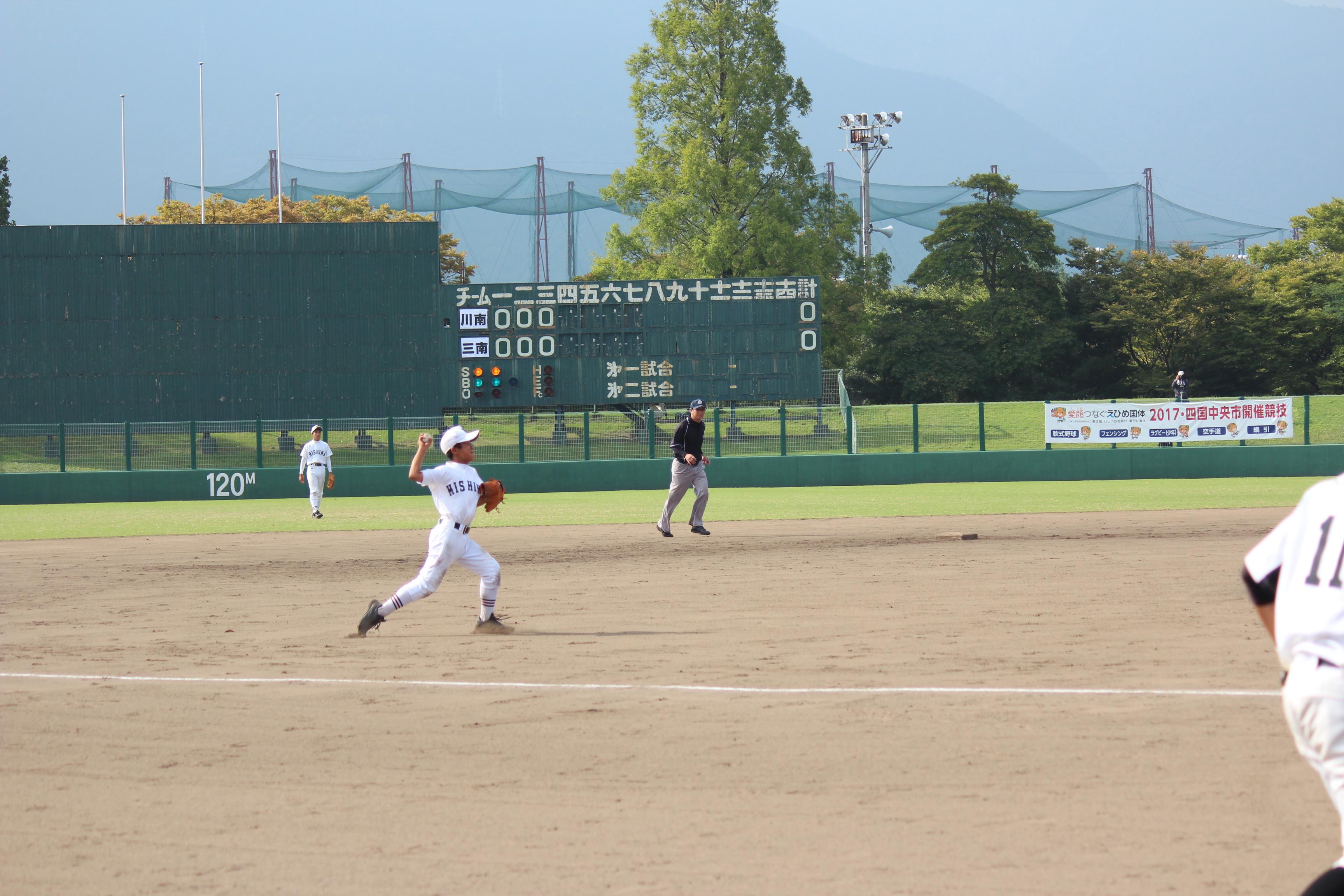 野球 (420)