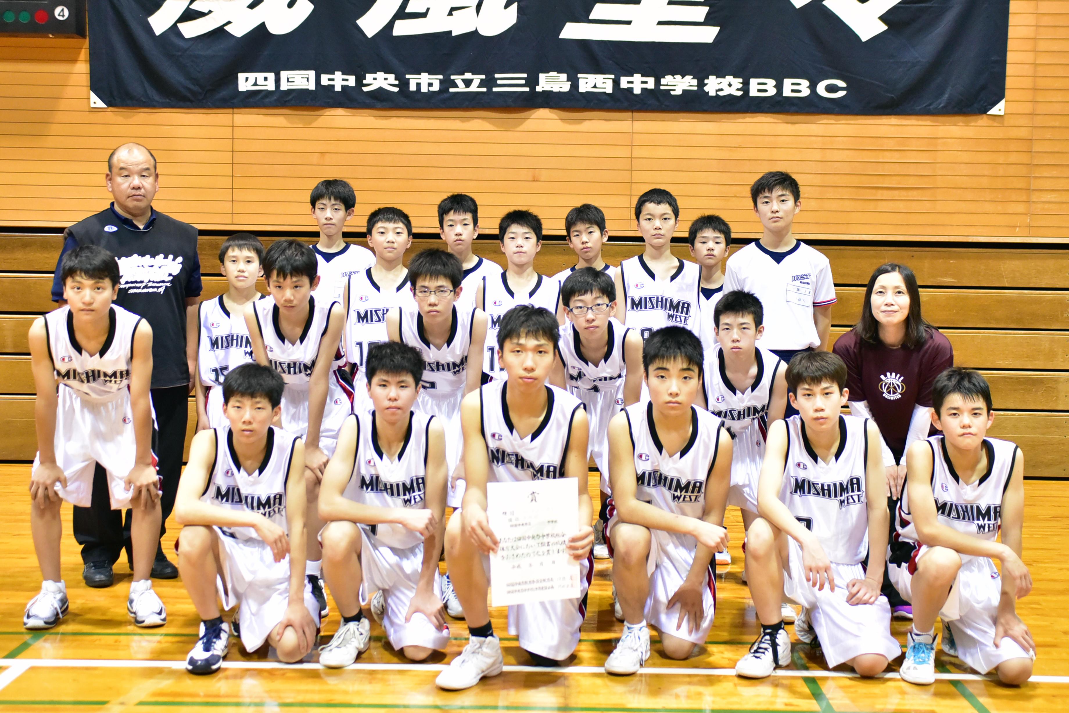 バスケ男子_準優勝_三西