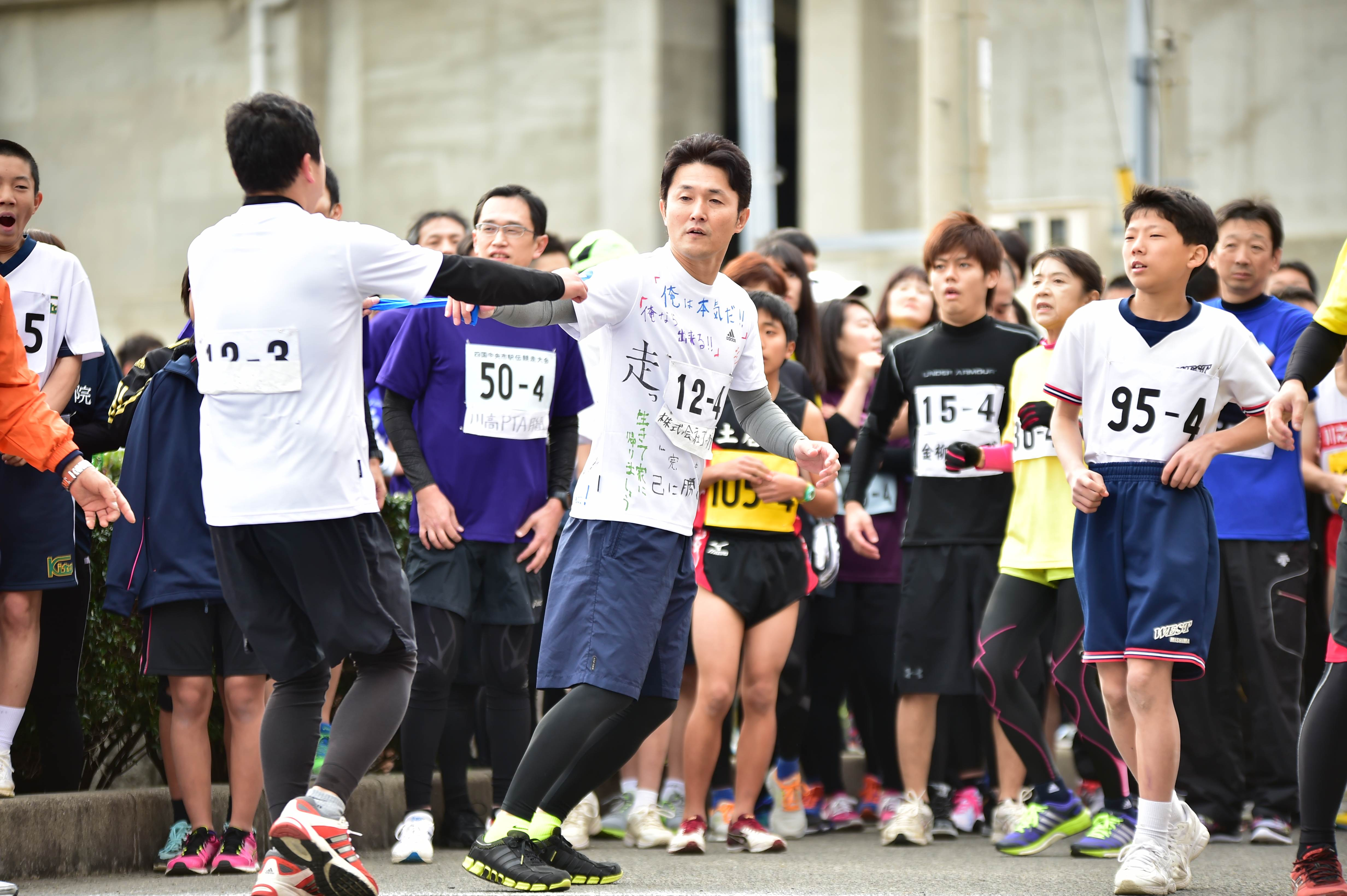 駅伝2015 (63)