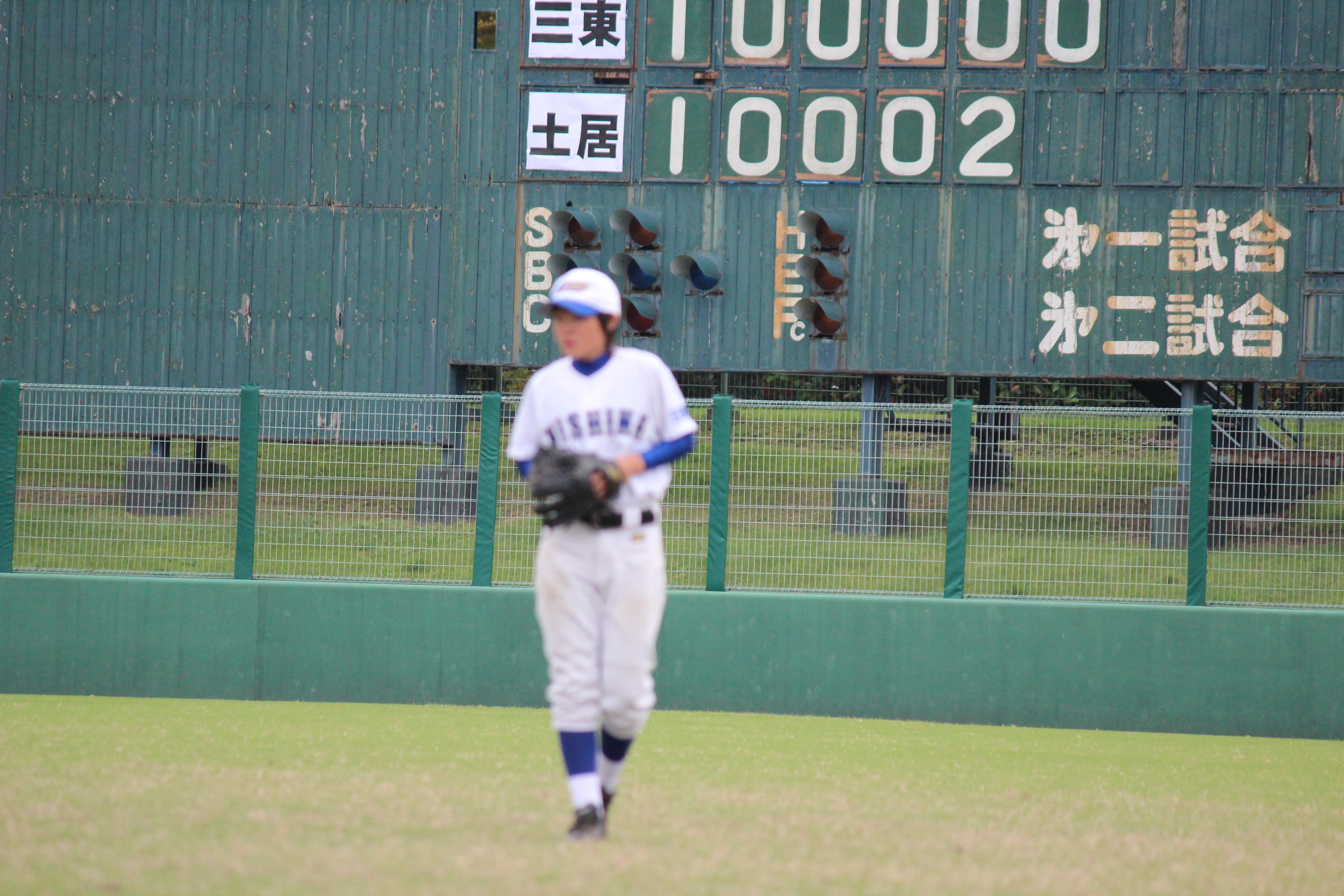 野球 (275)