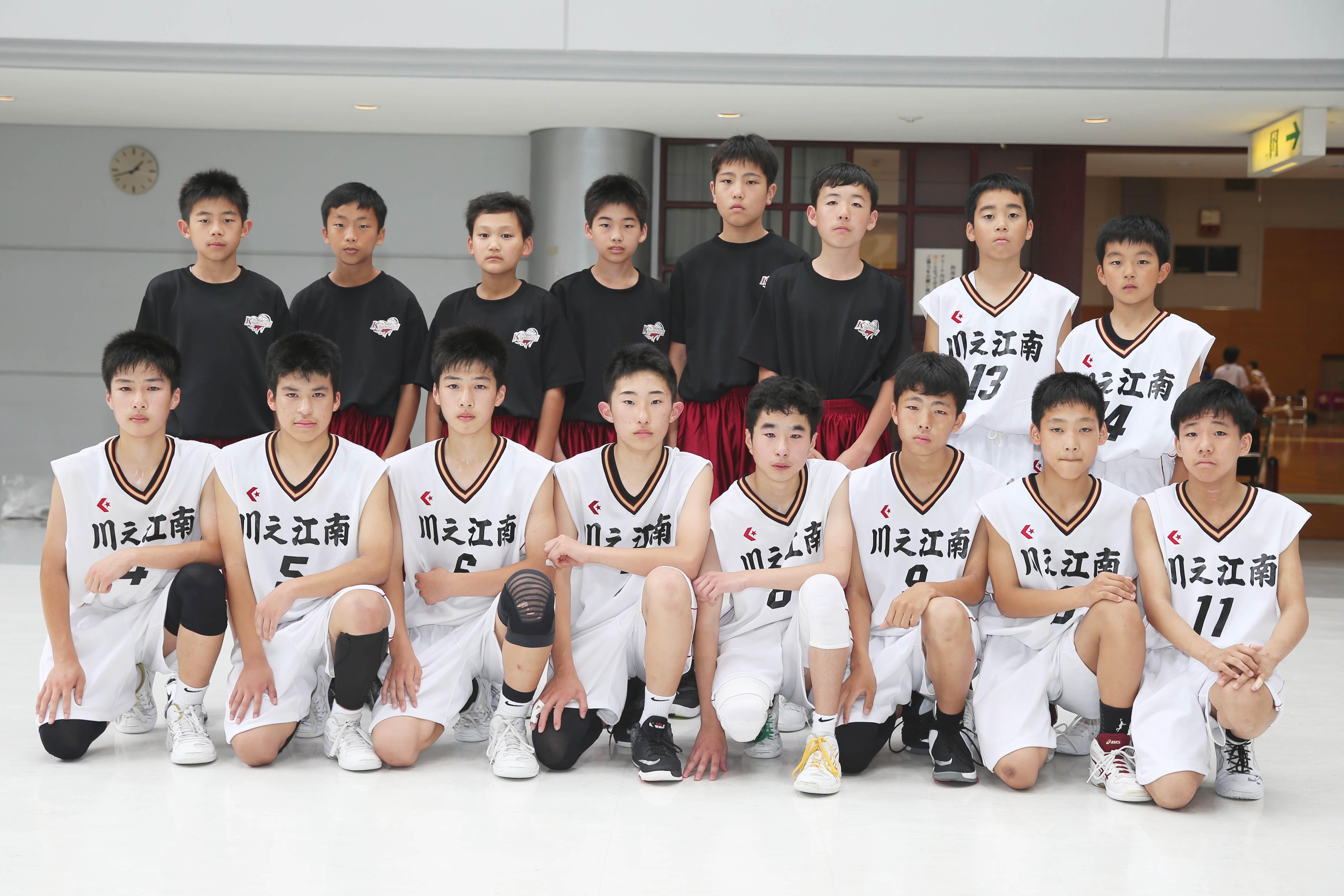 バスケットボール男子_集合_川之江南
