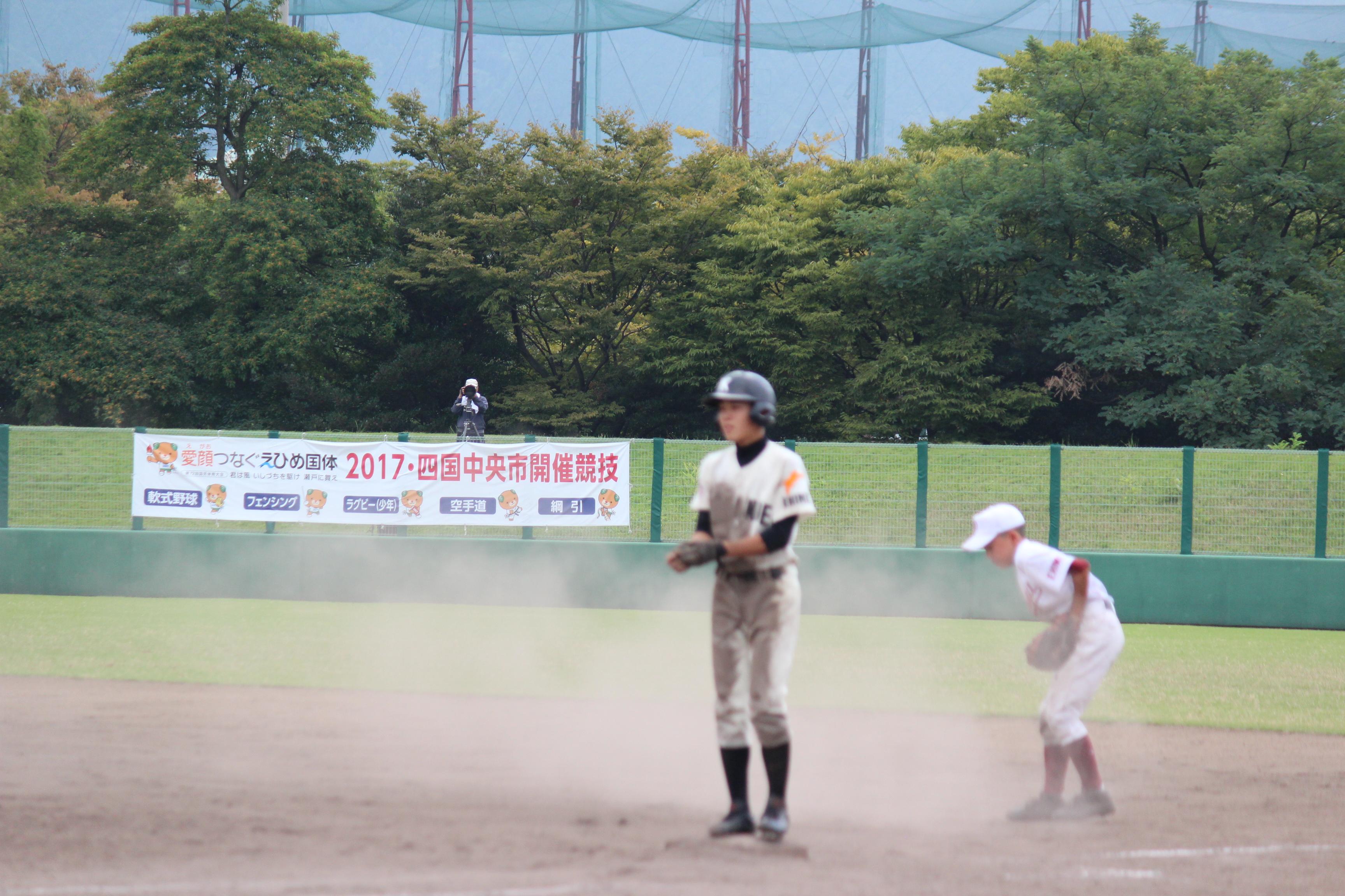 野球 (938)
