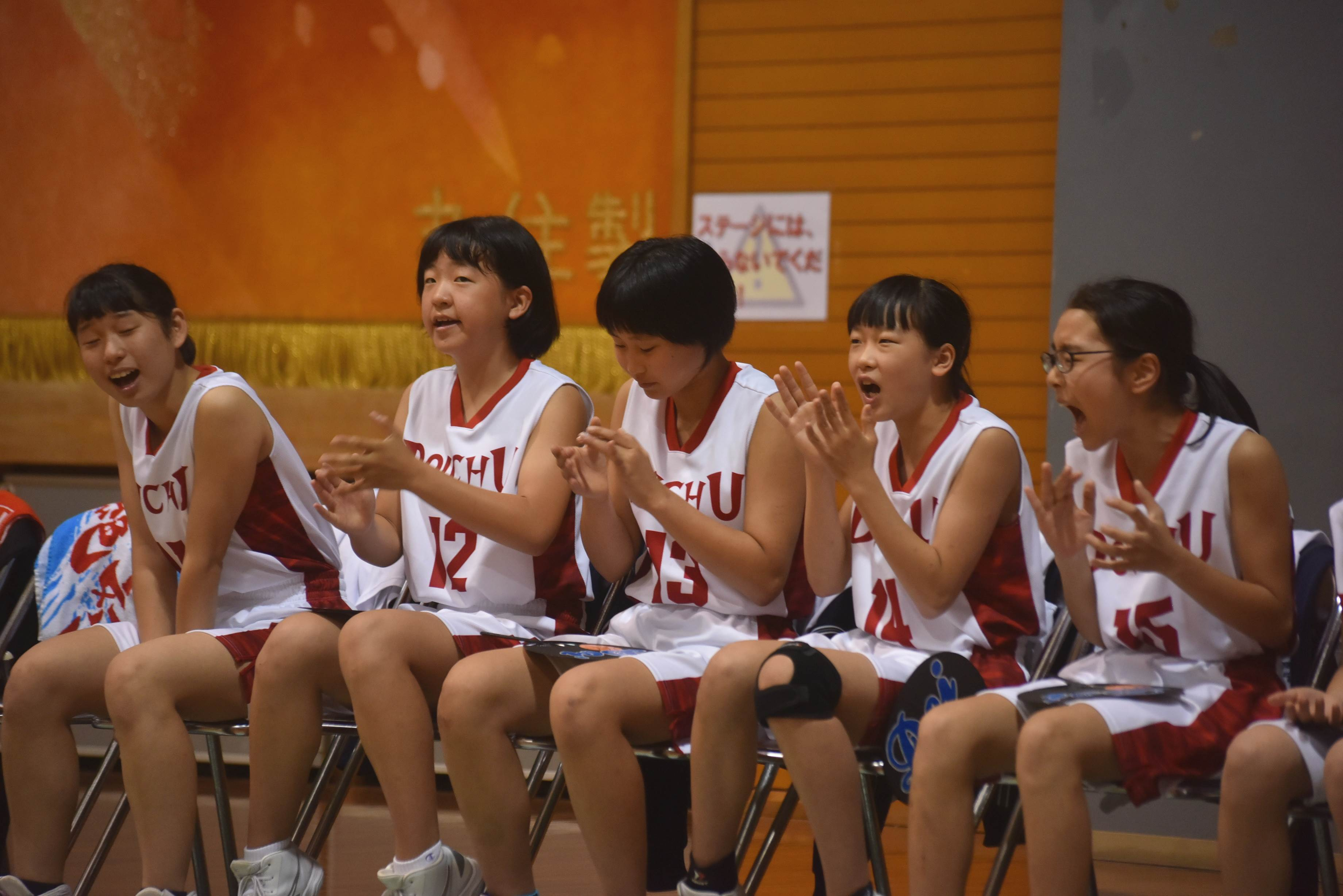 バスケットボール (159)