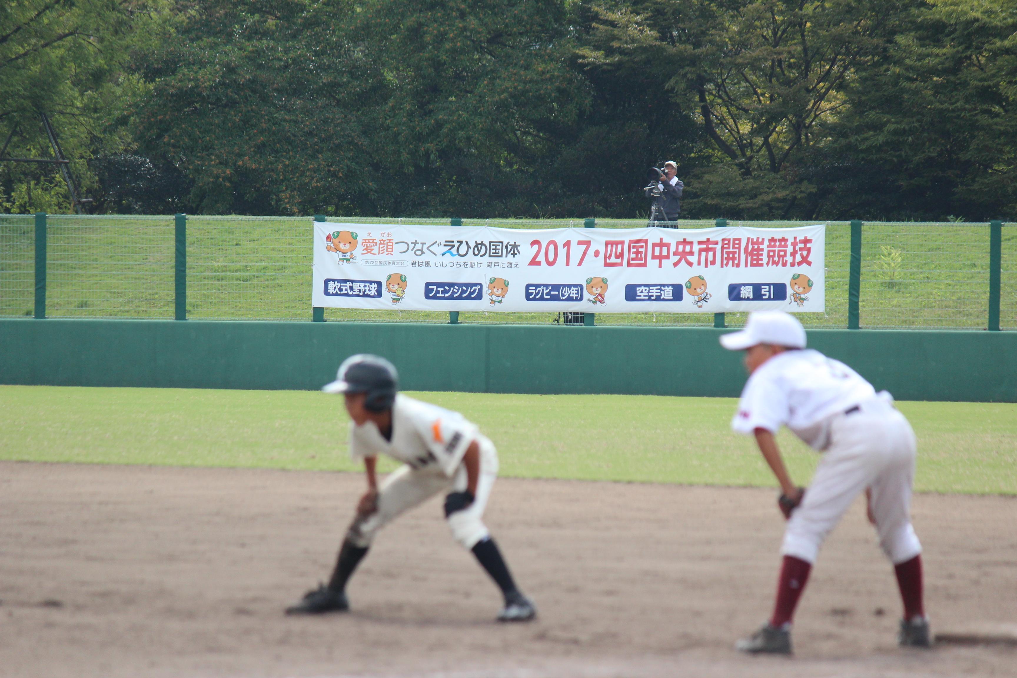 野球 (840)