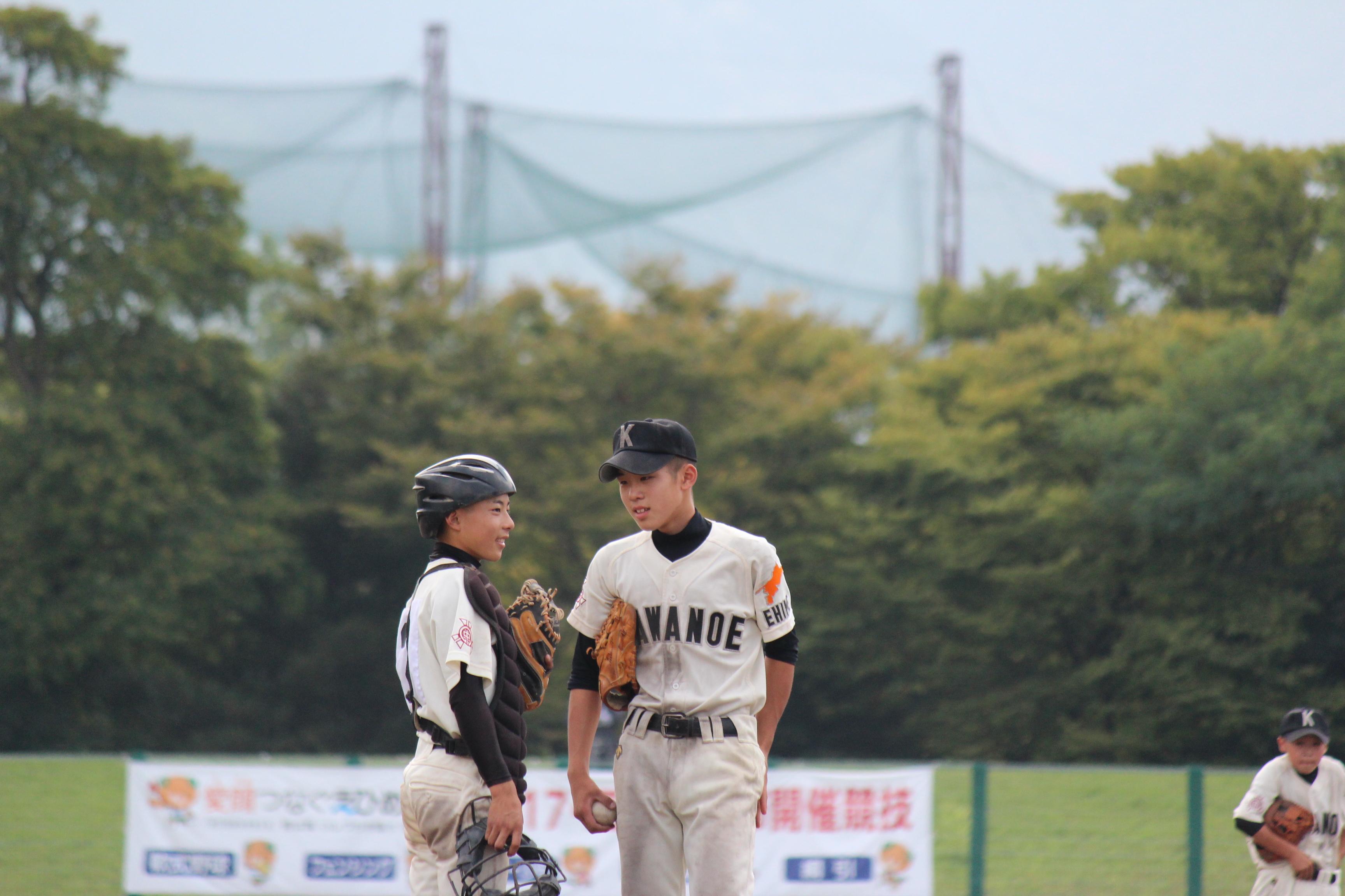 野球 (917)