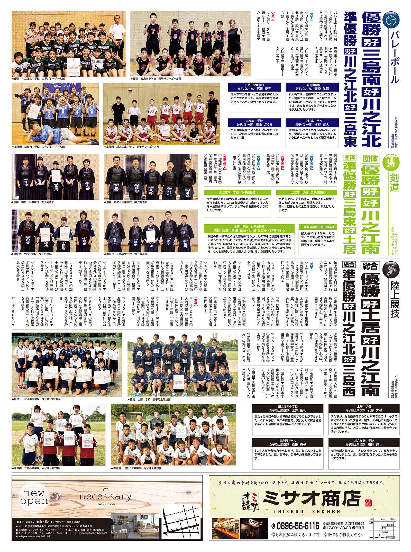 2017shinjin-3
