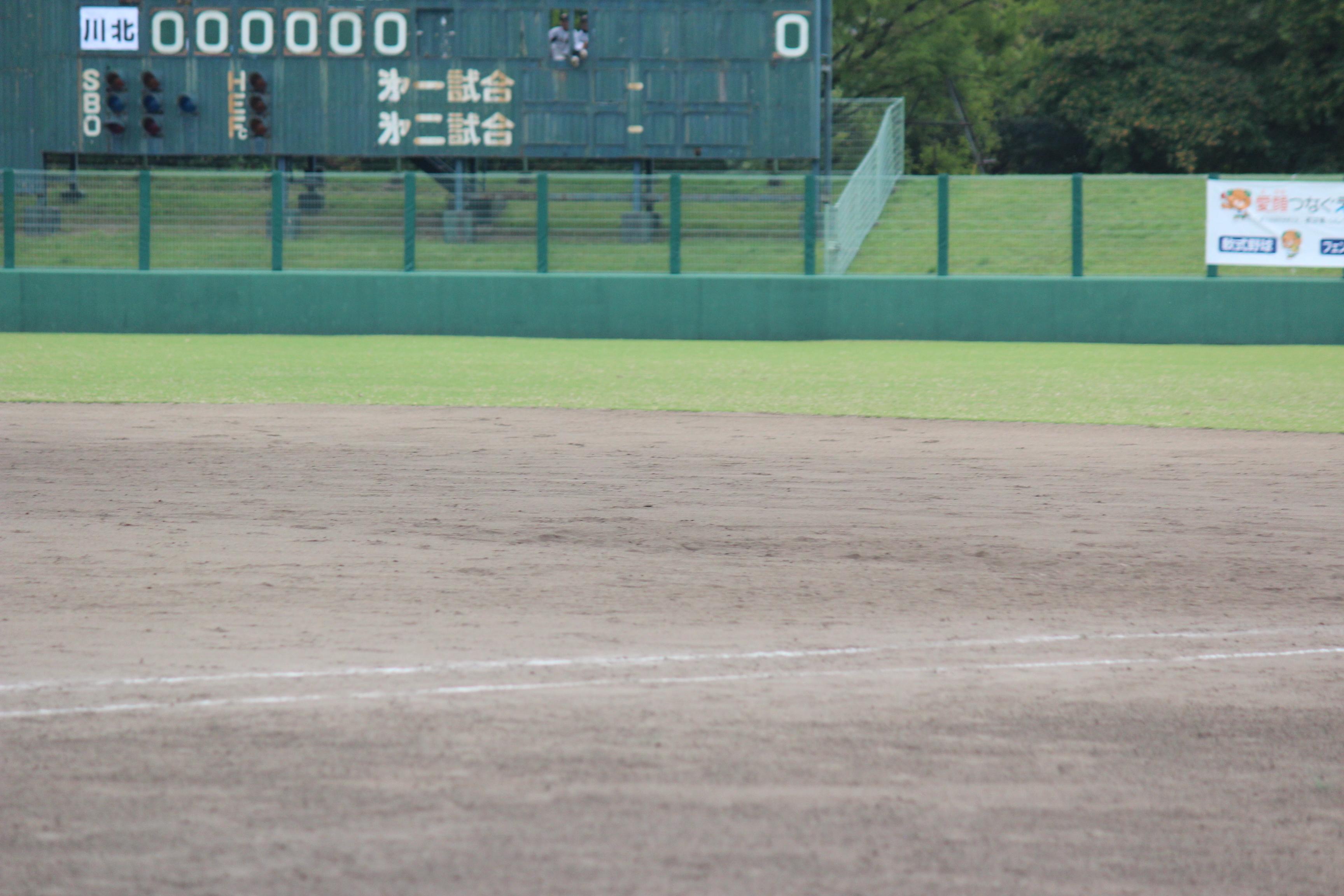 野球 (930)