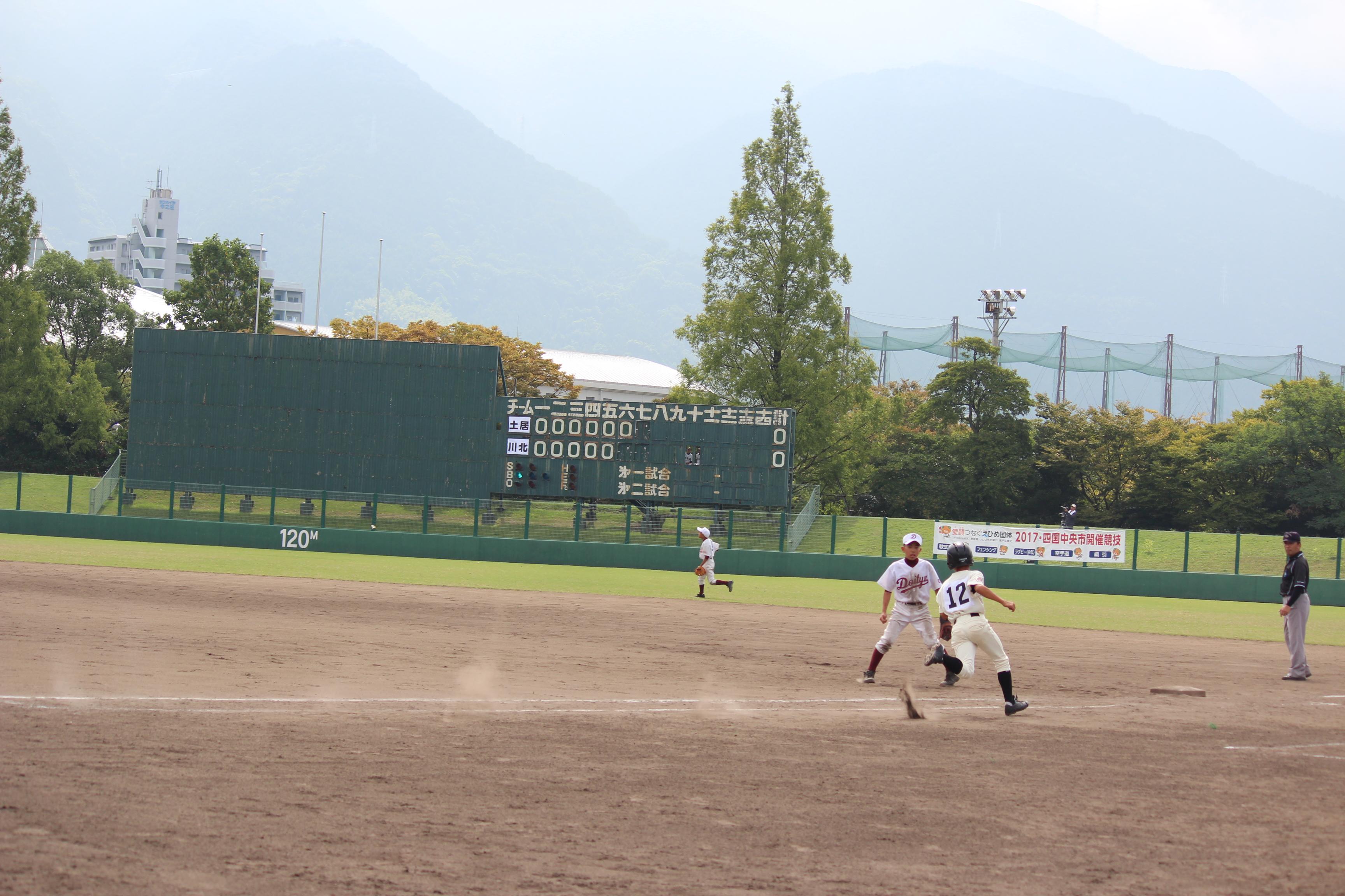 野球 (827)
