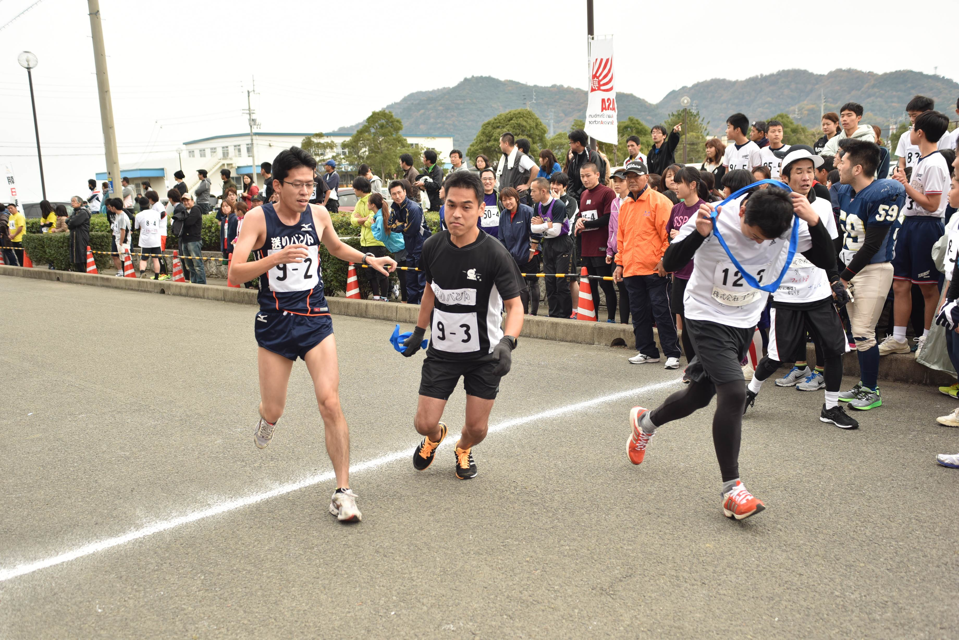 駅伝2015 (123)