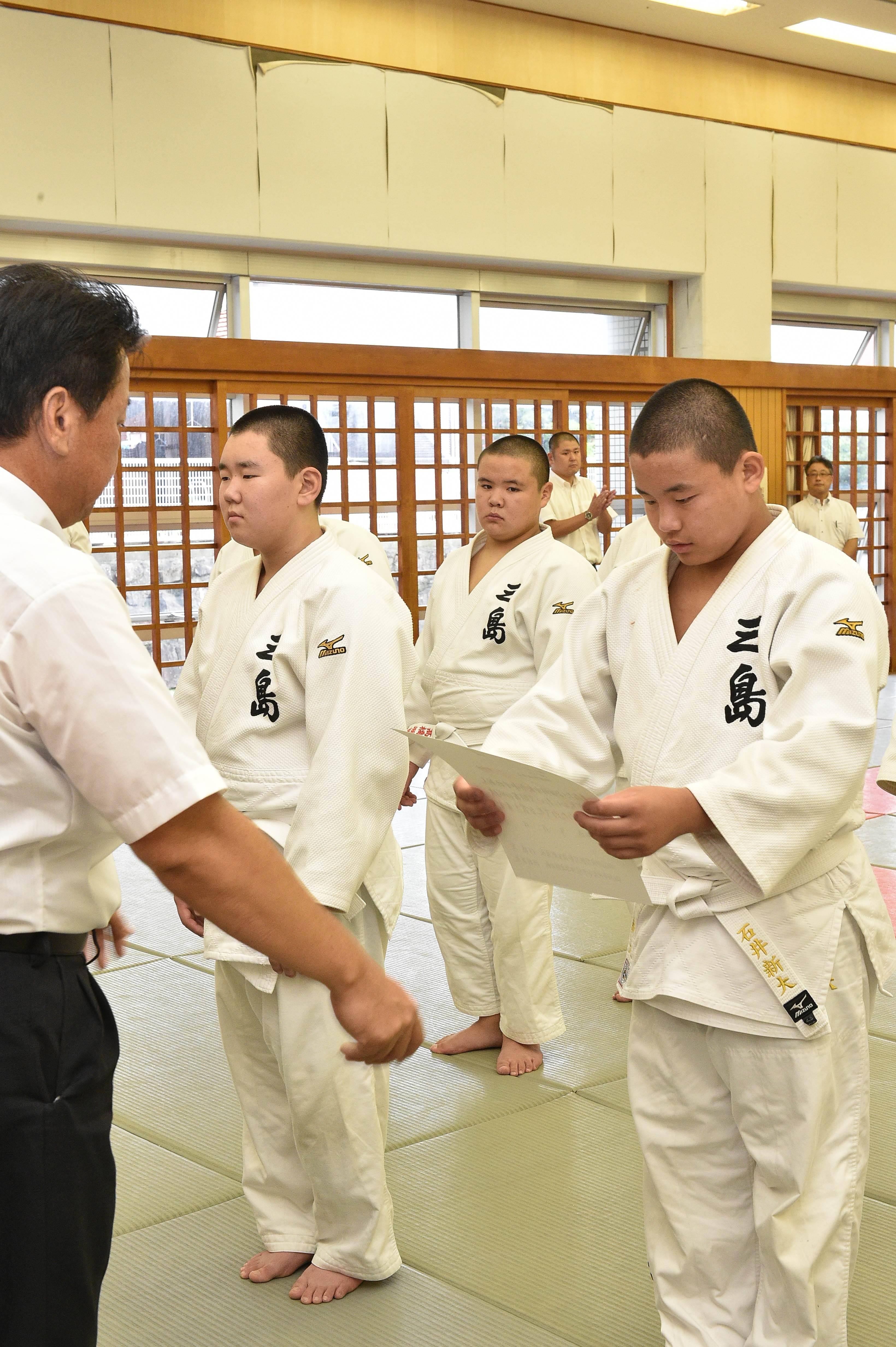 Judo (85)