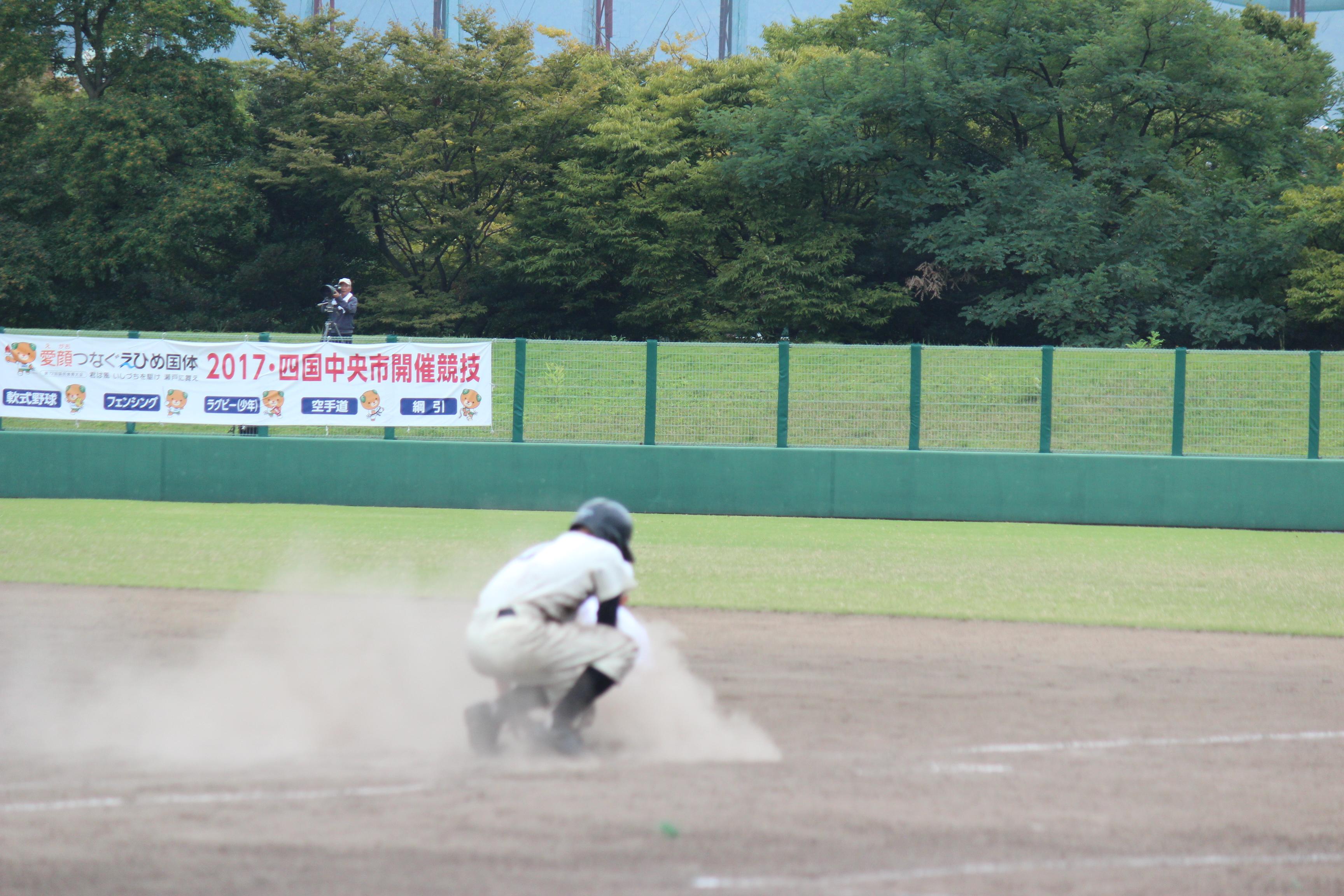 野球 (937)