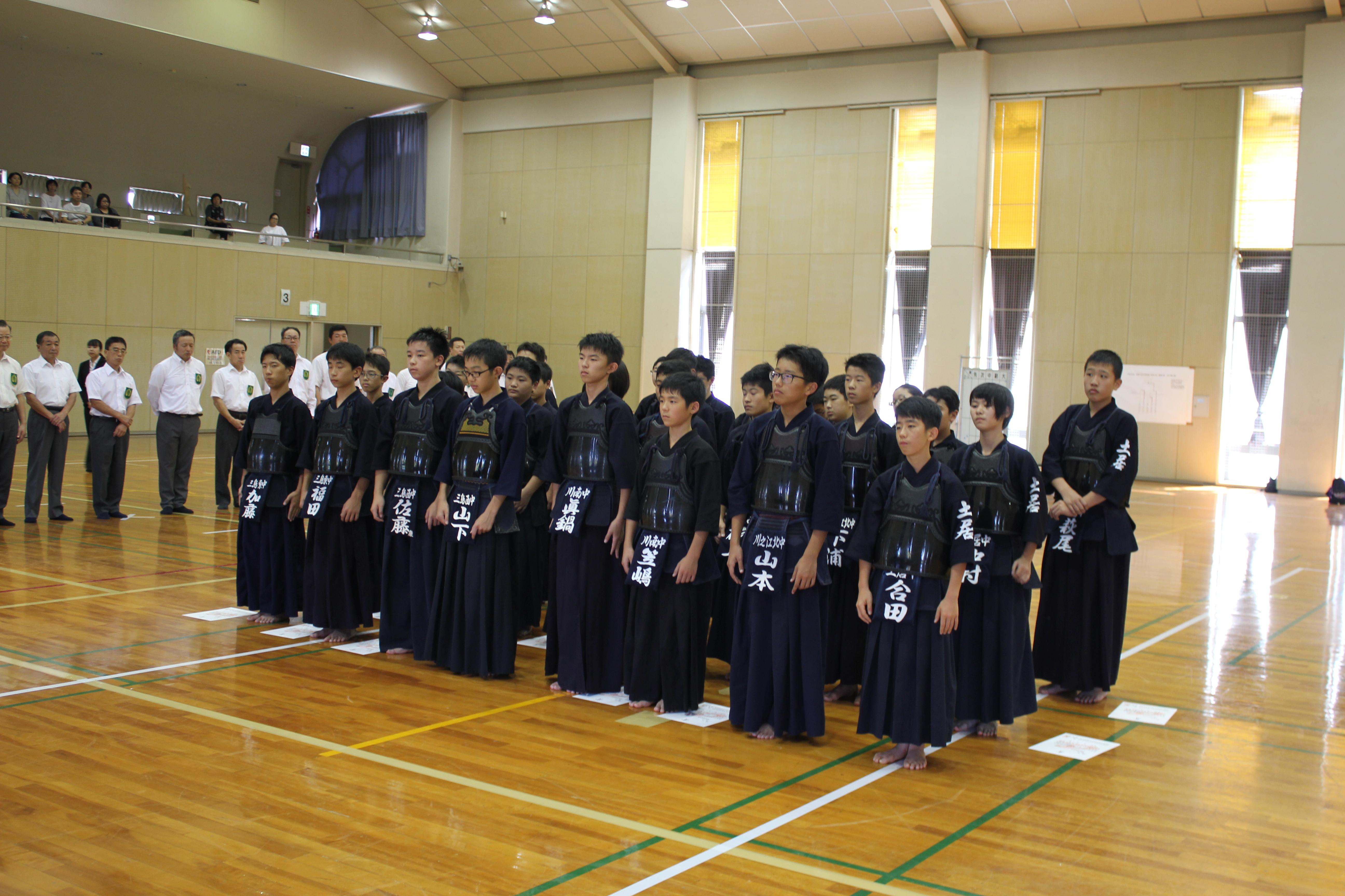 剣道 (88)