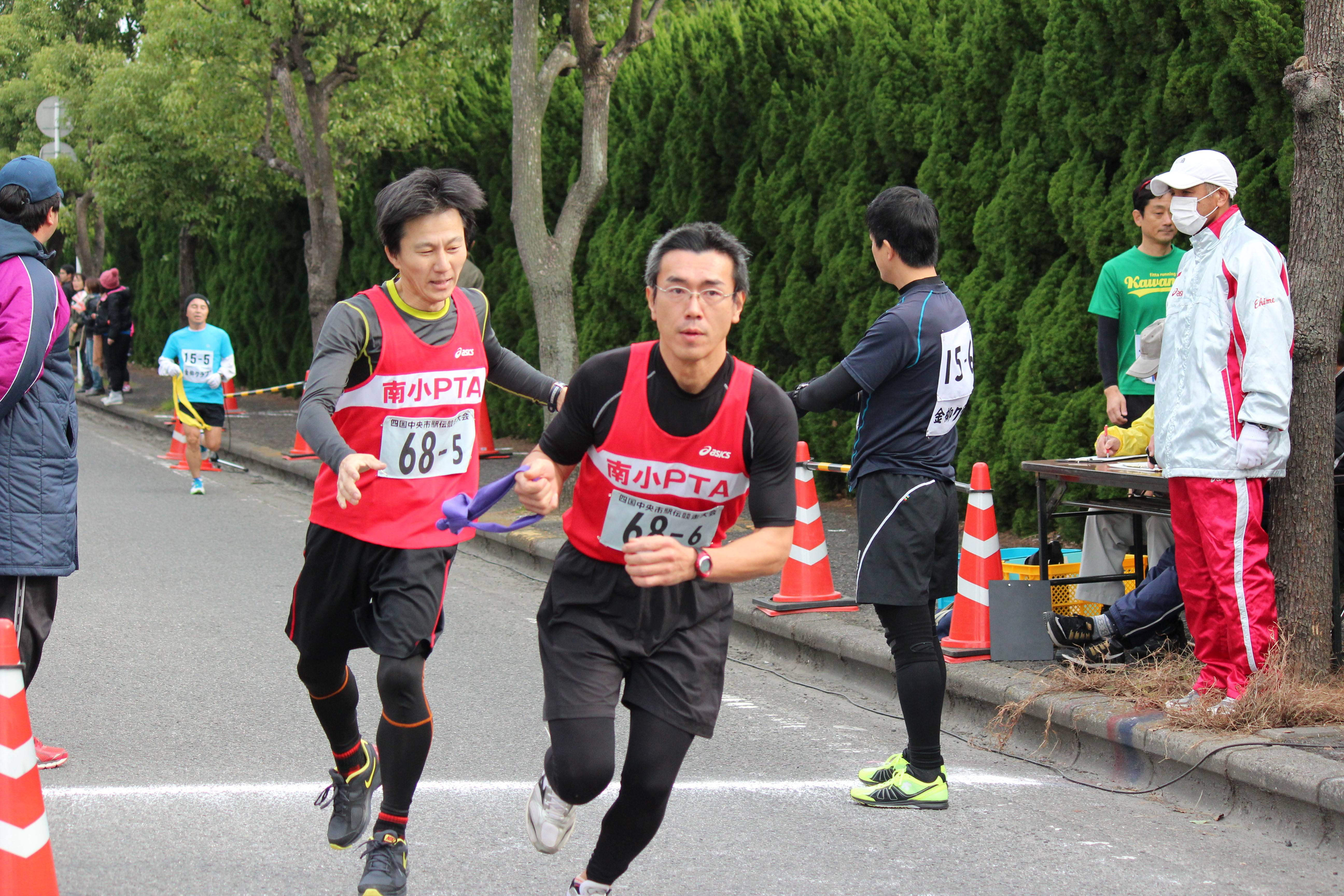 駅伝2015 (22)