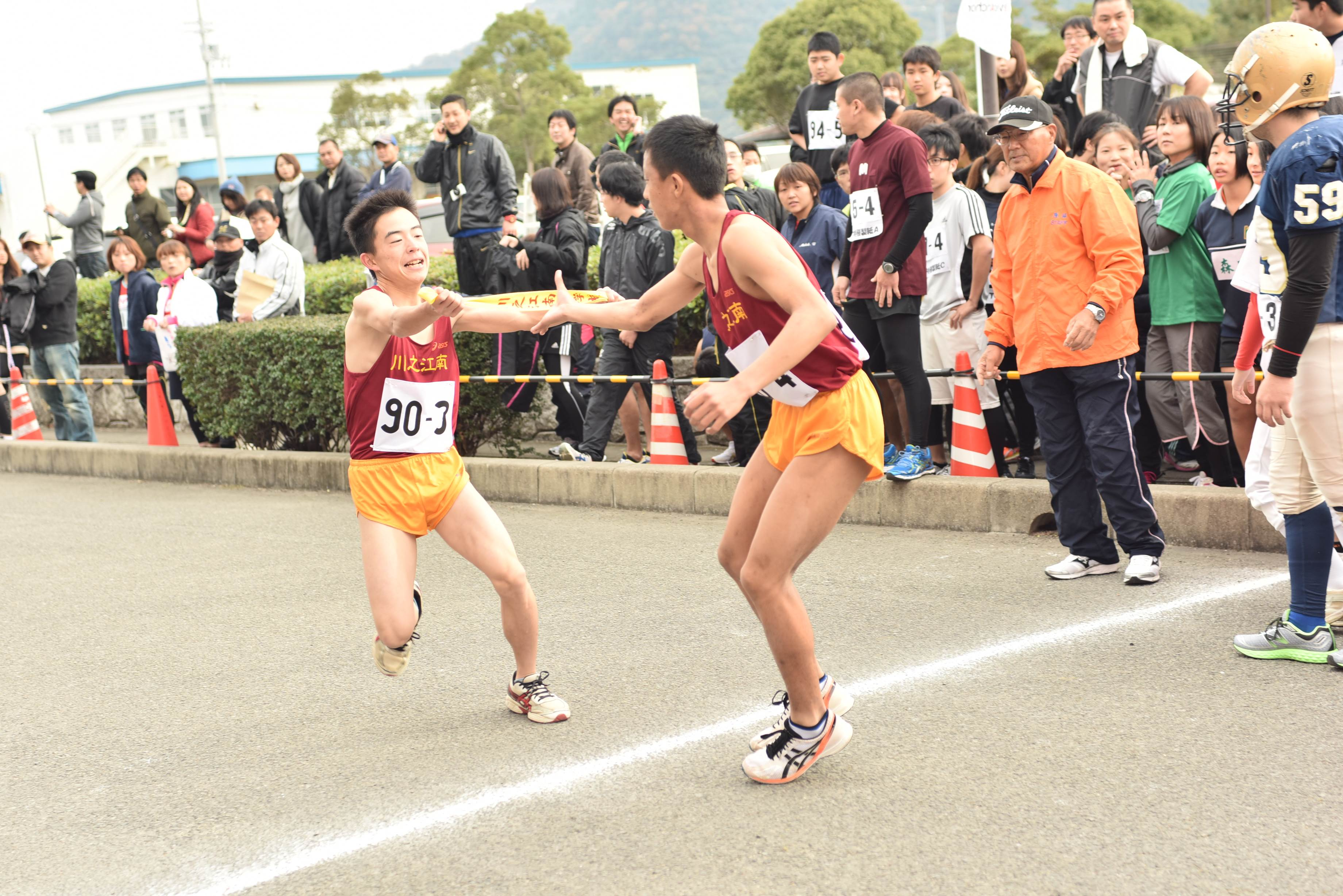 駅伝2015 (135)
