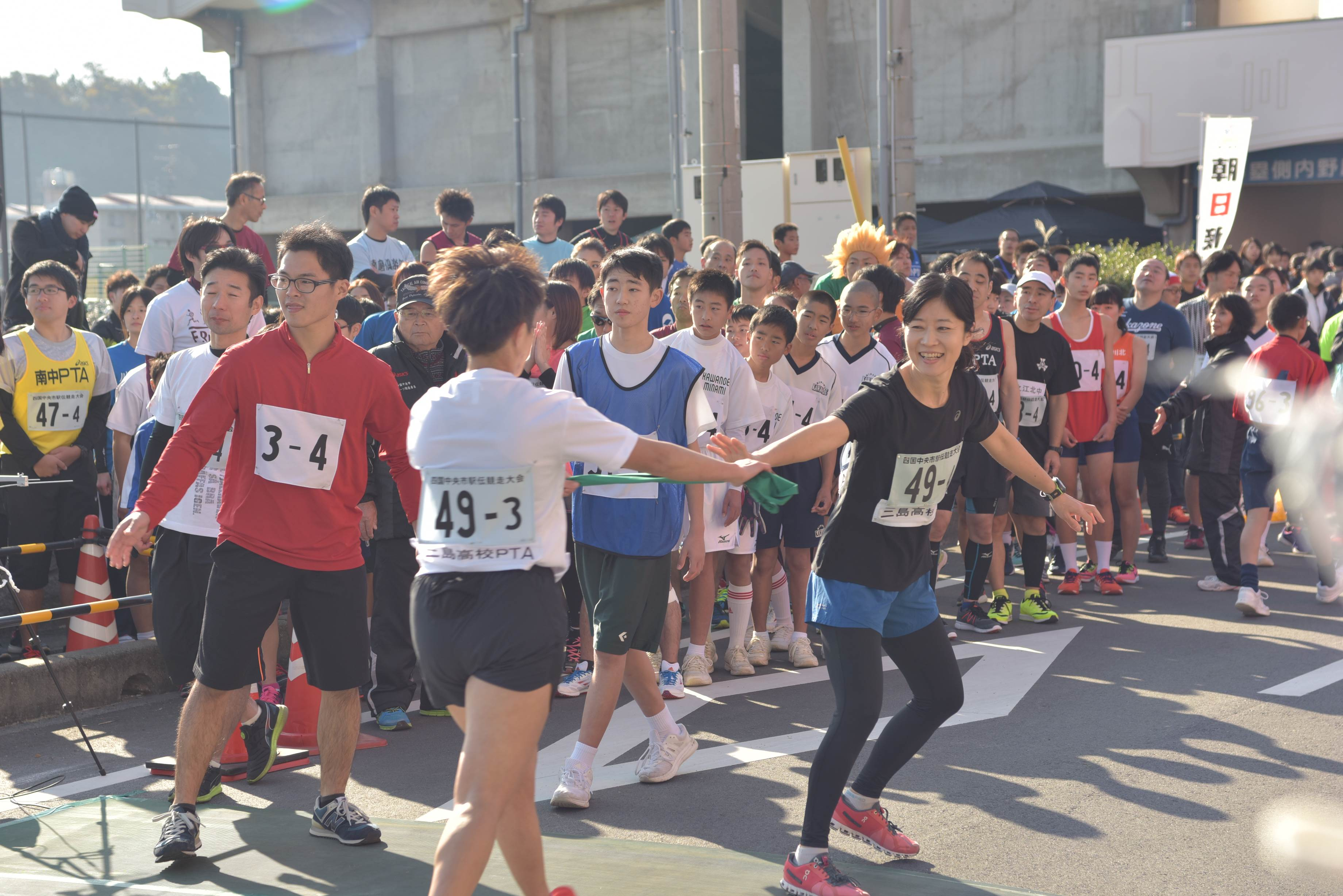 駅伝2017 (357)