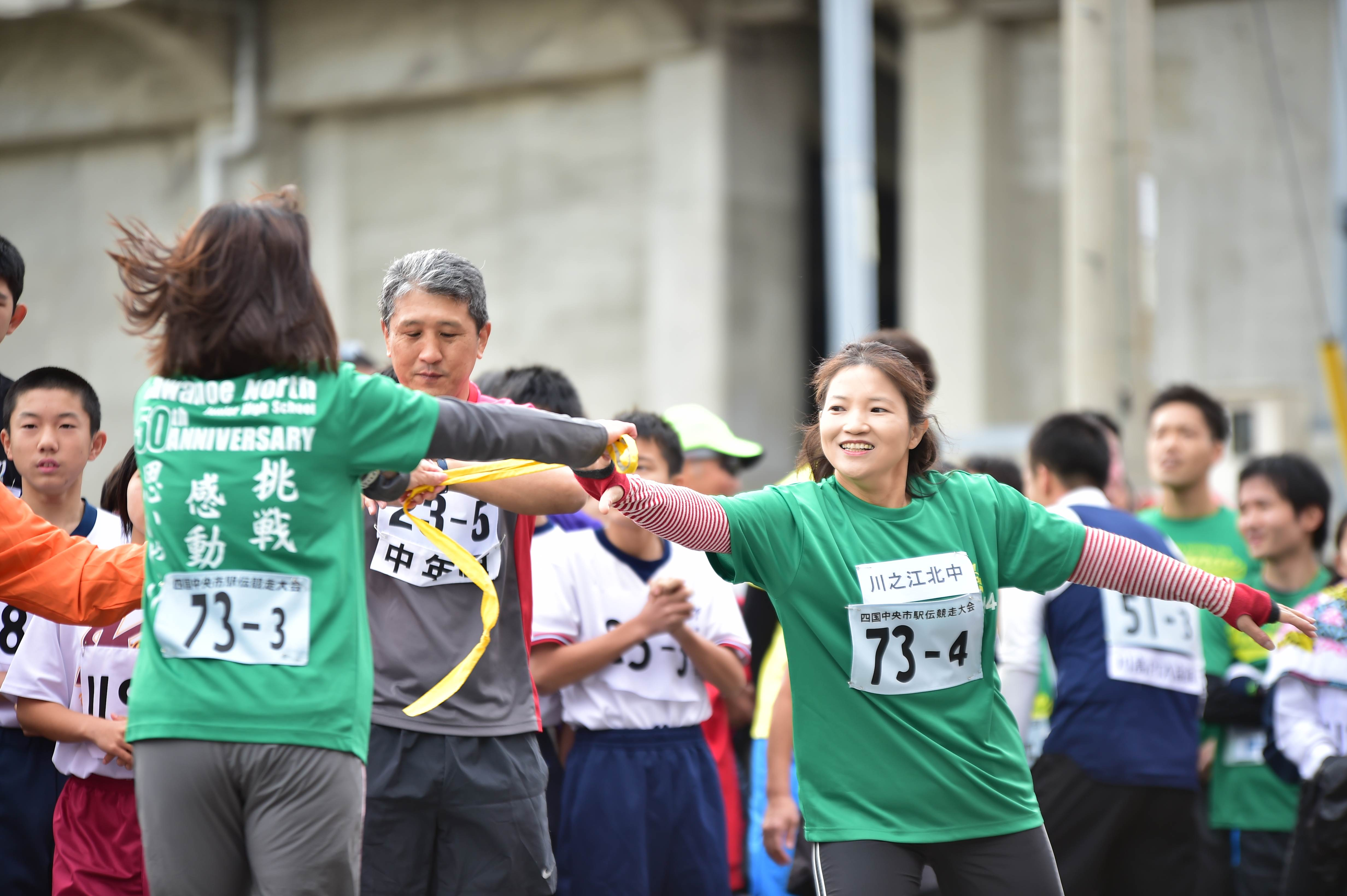 駅伝2015 (83)
