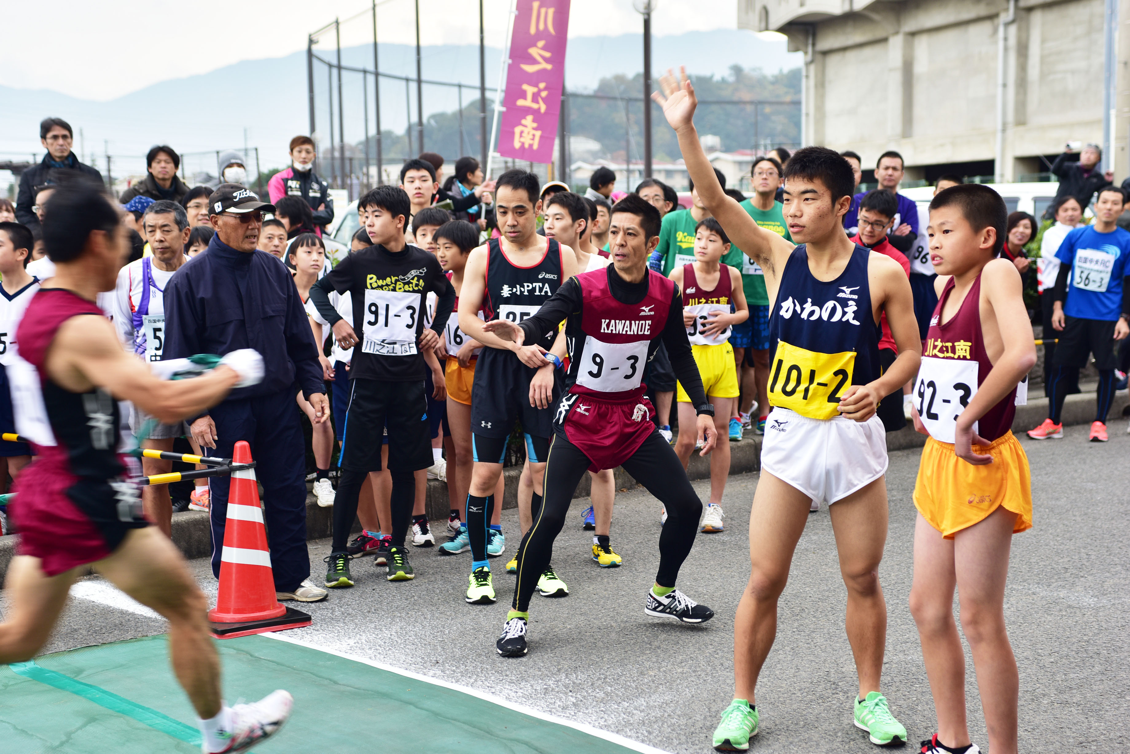 駅伝2016 (121)